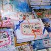 アンパンマンミュージアム 横浜~金券ショップでチケットは安く購入できる?